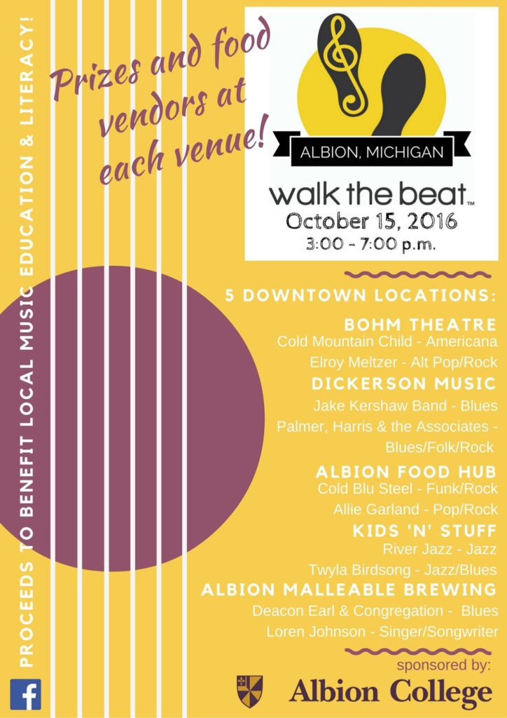 walk_the_beat_albion_michigan